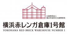 Yokohama Red Brick Warehouse No.1